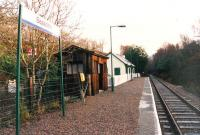 Beasdale, not long after the station building was re-built. Looking east.<br><br>[Ewan Crawford //1994]
