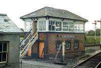 St Dennis Junction signal box on the Newquay line.<br><br>[Ian Dinmore&nbsp;//]