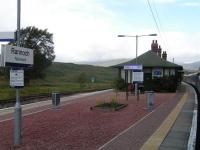 Any sign of life out there?...<BR/>Caledonian Sleeper at Rannoch<br><br>[Paul D Kerr&nbsp;04/09/2006]