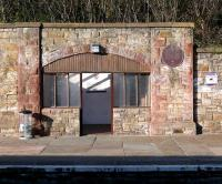 Waiting room on the tightly curved northbound platform at Burntisland, masonary built.<br><br>[Brian Forbes&nbsp;15/05/2007]