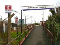 Entrance to Ardrossan Harbour station from the ferry terminus. May 2007.<br><br>[John Furnevel&nbsp;17/05/2007]