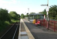 The 1984 station at Kilmaurs, looking south in June 2007. The original 1873 station had closed in November 1966.<br><br>[John Furnevel&nbsp;17/06/2007]