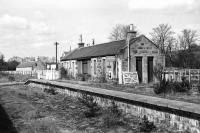 Carron station building with the 'convenience' sign still in place on 18 April 1977. <br><br>[John McIntyre&nbsp;18/04/1977]