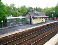 Contrasting platform buildings - view southeast at Busby on 6 May 2007.<br><br>[John Furnevel&nbsp;/05/2007]