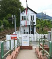 Entrance to the down platform at Blair Atholl in August 2007 from the south side of the level crossing on Ford Road.<br><br>[John Furnevel&nbsp;25/08/2007]
