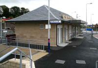 View south over the new building at Markinch on 20 September.<br><br>[John Furnevel&nbsp;20/9/2007]