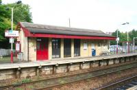 Station building on the down platform at Giffnock in May 2007.<br><br>[John Furnevel&nbsp;06/05/2007]