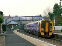 A northbound service stops at Aberdour on 14 December.<br><br>[Brian Forbes&nbsp;14/12/2007]