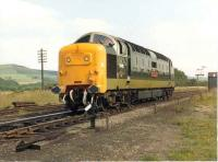 55002 <I>The Kings Own Yorkshire Light Infantry</I> runs round a Newcastle - Whitby <I>Merrymaker</I> excursion at Battersby on 2 August 1981. <br><br>[Colin Alexander&nbsp;02/08/1981]