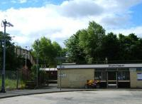 Sunshine on Drumchapel. The station forecourt, photographed on 8 June 2008.<br><br>[Veronica Inglis&nbsp;08/06/2008]