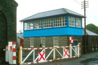 Level crossing and signal box at Athenry on the Dublin - Galway main line on a rainy day in 1988.<br><br>[Bill Roberton&nbsp;//1988]