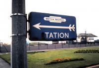 Roadside sign in Carnoustie photographed in August 1985, nearly 21 years after the introduction of the <I>new image</I>.<br><br>[David Panton&nbsp;11/08/1985]