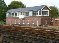 The handsome signal box at Bridlington South, photographed looking west across the running lines on 1 October 2008.<br><br>[John Furnevel&nbsp;01/10/2008]