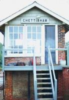 Entrance to the signal box at Chettisham on the former Eastern Counties line between March and Ely in 1994.<br><br>[Ian Dinmore&nbsp;//1994]