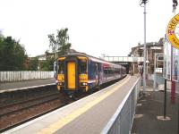156 457 on a Glasgow Queen Street - Cumbernauld service calls at Springburn on 30 August 2008.<br><br>[David Panton&nbsp;30/08/2008]