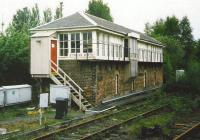 The signal box at Stirling North, photographed in June 1999 from a passing train.<br><br>[David Panton&nbsp;/06/1999]