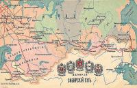 Historical map of the Great Siberian Railway between Vladivostock and St Petersburg and on to Murmansk, it was continued on to Peking and was built between 1891 and 1916. [Extracts from GSR Guide of 1900].<br><br>[Alistair MacKenzie&nbsp;//2009]
