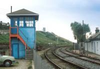 Signal box at Rosslare Harbour, 1993.<br><br>[Bill Roberton&nbsp;//1993]