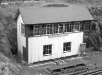 Signal box at Kyle, July 1963.<br><br>[Colin Miller&nbsp;/07/1963]