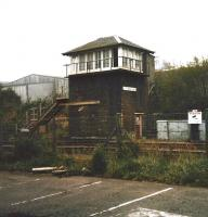 The doomed Cumbernauld signal box in September 1998.�I may have been being watched by CCTV, but not, apparently, by the signalman.�Could a future Railscot contributor have been on duty at the time?� [See Cumbernauld images page]<br><br>[David Panton&nbsp;/09/1998]
