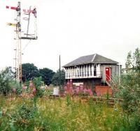 The signal box at Garnqueen North Junction in July 1997. View is towards Glasgow.<br><br>[David Panton&nbsp;/07/1997]