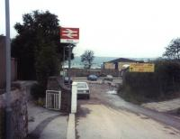 Back on the railway map after an absence of 16 years, the entrance to Dyce station on 15 September 1984, the re-opening day.<br><br>[John Williamson&nbsp;15/9/1984]