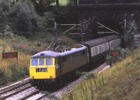 86.024 with an up express for Euston on 14th September 1974. The train has just emerged from Shugborough Tunnel (777 yards) on the Trent Valley line between Stafford and Rugeley.<br><br>[Bill Jamieson&nbsp;14/09/1974]