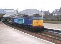 DRS 57 007 passing through Arbroath station with the Grangemouth-Aberdeen intermodal on 26 August 2010.<br><br>[Sandy Steele&nbsp;26/08/2010]