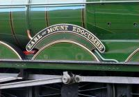 Nameplate of ex-GWR Castle class locomotive no 5043 <I>Earl of Mount Edgcumbe</I> <br><br>[Ken Browne&nbsp;//]