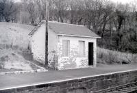 The fairly low-quality accommodation provided for Glasgow-bound passengers at Fairlie High station in 1985. Nothing new about the concept of basic waiting shelters.<br> <br><br>[Colin Miller&nbsp;//1985]