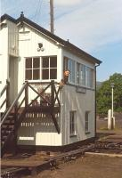 The late George Sturrock (father of football legend Paul) looks out from his signal box at Pitlochry in 1972.<br> <br><br>[Bill Roberton&nbsp;//1972]