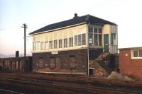 Niddrie West signal box, photographed on Sunday 22nd November 1970 [see image 34323].<br> <br><br>[Bill Jamieson&nbsp;22/11/1970]