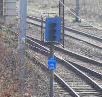One signal which no driver wishes to see lit: the SPAD indicator YS214 at Bellgrove Junction, installed in the aftermath of the fatal crash in 1989 [see image 20555].�If activated it would show three flashing red aspects.� The surround is blue rather than black.� Photographed on 26 March 2011.<br><br>[David Panton&nbsp;26/03/2011]