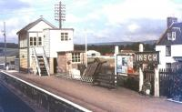 Platform view at Insch in 1979 looking towards the level crossing and Inverness.<br><br>[Ian Dinmore&nbsp;//1979]