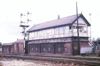 The signal box at Miles Platting Junction - September 1987.<br><br>[Ian Dinmore&nbsp;/09/1987]