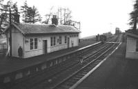 A miserable day at Killin Junction at Easter time in 1966 demonstrates the limitations of a Kodak Brownie 127 camera! The photographer's family had walked up the moor from their hired car parked beside the A85 (there was never any road access to the station), and found a scene reminiscent of the <I>Marie Celeste</I> - with the station log book lying open and the last train entry shown from six months earlier.<br> <br><br>[David Spaven&nbsp;//1966]