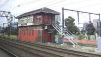 Franklin Street signal box, just outside Southern Cross station, Melbourne, on the line to the north. <br><br>[Colin Miller&nbsp;14/10/2010]