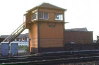 Annan signal box looking west across the running lines in 1978 [see image 11521].<br><br>[Ian Dinmore&nbsp;//1978]