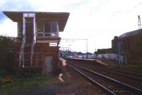 Summer evening at Bowling station, view east in July 1991.<br><br>[Ian Dinmore /07/1991]