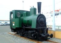 On static display alongside Reykjavik Harbour in August 2012 is <I>Minor</I>, one of two 900mm gauge steam locomotives used on the Reykjavik Harbour Railway which operated between 1913 and 1928.<br><br>[Bruce McCartney&nbsp;/08/2012]