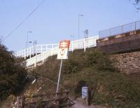 Entrance to Altofts station near Normanton West Yorkshire, complete with WYPTE Metro sign. Photographed on 15 May 1990 - the day after the station was officially closed [see image 41676]<br><br>[Ian Dinmore&nbsp;15/05/1990]