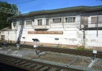 The rather dilapidated disused Crewe South Junction signal box in August 2014. <br><br>[John Steven&nbsp;23/08/2014]