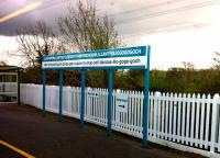 Snapshot from a passing train of *that station sign* taken on 10th April 2012. <br><br>[Colin McDonald&nbsp;10/04/2012]