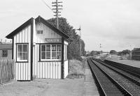 Nairn East 'box in 1977.<br><br>[Bill Roberton&nbsp;//1977]