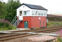 Smart refurbished signal box at the north end of Dalwhinnie, seen here in August 2007 from the up platform.<br><br>[John Furnevel&nbsp;25/08/2007]