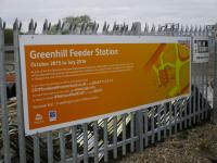 Banner at Greenhill explaining the function of the power supply feeder station for the EGIP electrification project and why it has been sited at this location. <br><br>[Douglas McPherson&nbsp;28/04/2017]