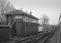 Banbury North signal box from a passing train in 1986. The box was to survive for a further 30 years.<br><br>[Bill Roberton //1986]