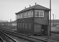 Banbury South signal box from a passing train in 1986.<br><br>[Bill Roberton //1986]