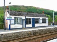 The simple but well maintained building on the northbound platform at Blair Atholl in May 2012. [See image 39247].<br><br>[John Furnevel&nbsp;28/05/2012]