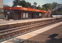 Station building at Drumchapel.<br><br>[Ewan Crawford&nbsp;//1987]